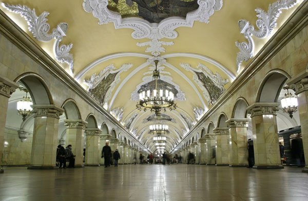 russie-moscou-metro Place Rouge